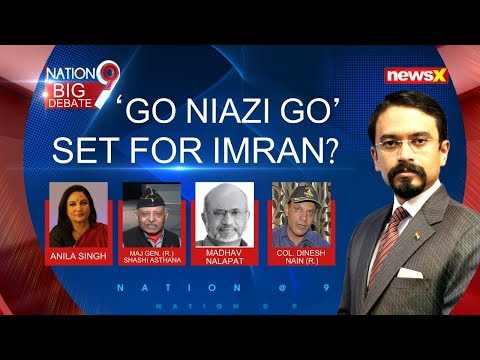 Pakistanis stop march before LoC; 'Go Niazi Go' set for Imran Khan? | Nation at 9 | NewsX