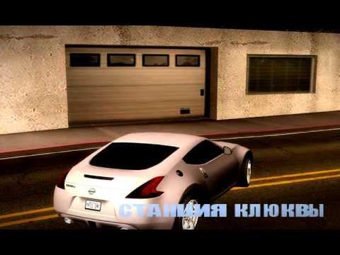 Nissan 370Z V2