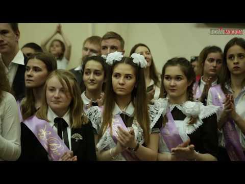Российские и сирийские дети в школе 1238