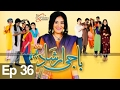 Baji Irshaad - Episode 36 | Express Entertainment