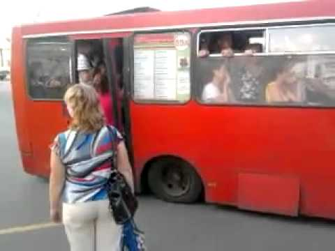 Bu nasıl otobüs:)