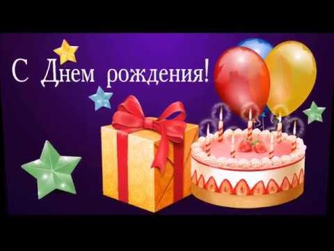 Поздравления с днем рождения жене от мужа с 35 летием 79