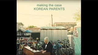 Watch Randy Newman Korean Parents video
