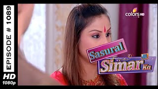 Sasural Simar Ka - ?????? ???? ?? - 29th January 2015 - Full Episode (HD)