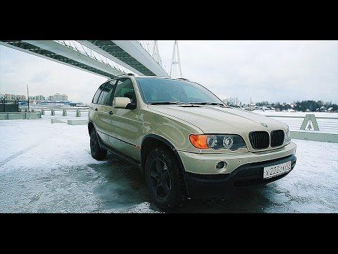 BMW X5 E53 за 400 000 / Расходы за пол года. Реальный отзыв об авто