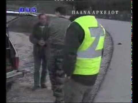 Σύλληψη λαθροκυνηγού στη Φούρκα