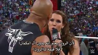 FULL SEGMENT - The Rock and Ronda Rousey confront The Authority