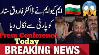 MQM Pakistan Farooq Sattar 10 November 2018 Press Conference Today Live News Karachi
