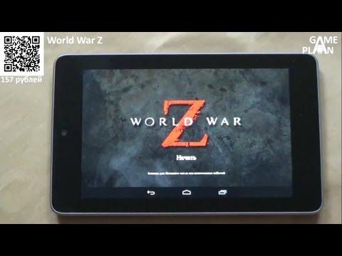 Обзор review World War Z от Game Plan