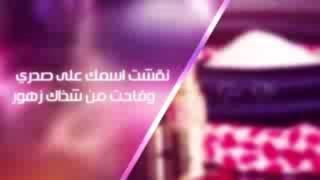 شيلة   أحبك   أداء - صوت العشق وصوت عبس ونشمي شامان الرشيدي . كلمات - صالح العمران .