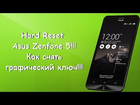 Hard Reset Asus Zenfone 5 !!! Как снять графический ключ!!! - PopularVideos - Watch and Download popular Videos from YouTube.