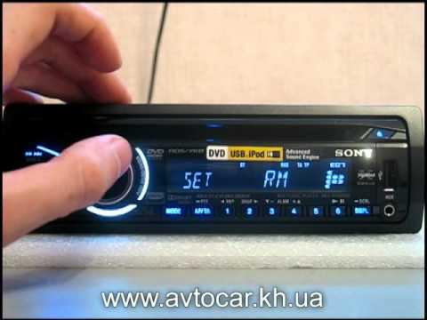 Видеообзор автомагнитолы Sony