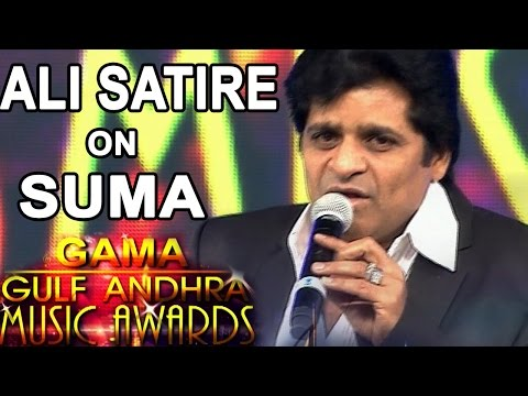 Ali Funny Satire on Anchor Suma    GAMA Awards Photo Image Pic