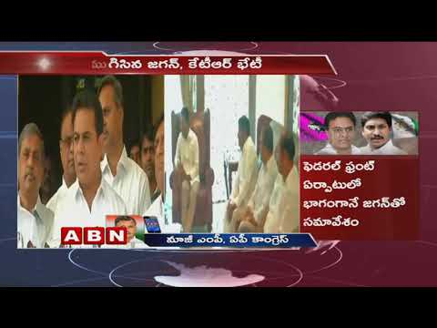 Congress Leader Tulasi Reddy Responds over KTR and YS Jagan Meeting | ABN Telugu