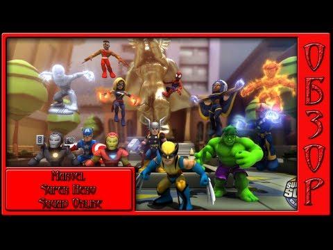 Обзор Marvel Super Hero Squad Online от NyanGames