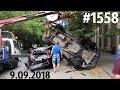 Новая подборка ДТП и аварий за 9.09.2018