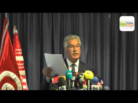 Conférence de presse de Hamma Hammami porte parole officielle du front populaire