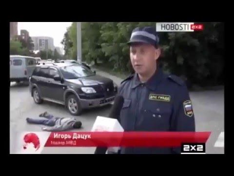 Наглые менты)))