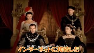 THE TUDORS~背徳の王冠~ シーズン2 第1話