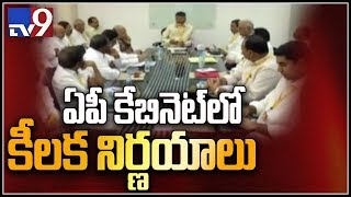 Chandrababu holds TDP coordination committee meeting begins in Amaravati