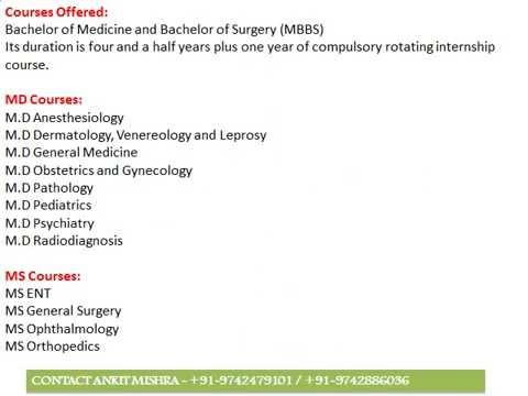 MBBS Admission in Maratha Vidya Prasarak Samaj's Medical CollegeMVPS, Nashik