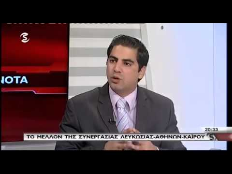 Dr. Antonis St. Stylianou on Cyprus - Greece - Egypt meeting