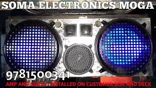 "SOMA ELECTRONICS MOGA TRACTOR AMPLIFIER SYSTEM 12""BASS SOUND TREBLE CAR DECK CAR AMPLIFIER PUNJAB HI"
