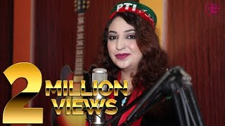 loung lachi song video download mp4