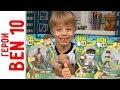 Игрушки BEN 10 - Омнитрикс, Бен и Гуманоид, Стим Смит и Ядро! Unboxing - Распаковка и обзор игрушек