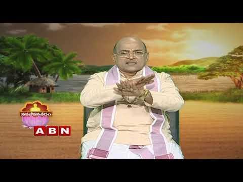 Garikapati Narasimha Rao | Nava Jeevana Vedam | Full Episode 1481 | ABN Telugu