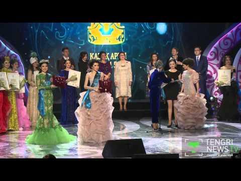 Победительницей Қазақ Аруы-2015 стала 21-летняя карагандинка