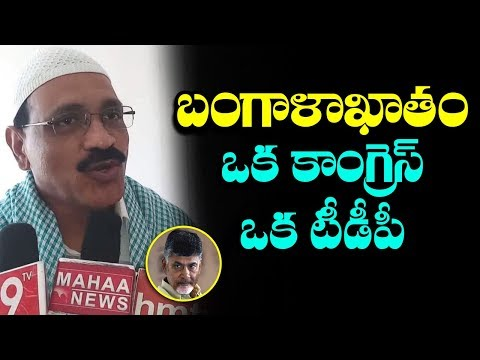 Anantapur YSRCP Muslim Leader about YS Rajasekhar Reddy & YS Jagan | YSRCP News | Indiontvnews