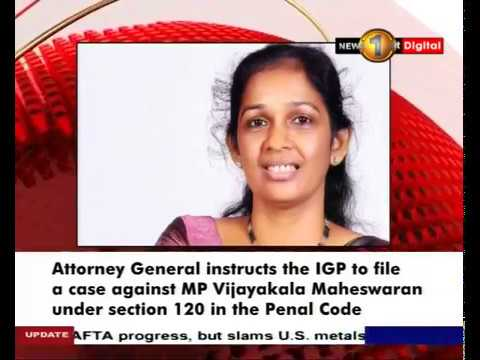 ag instructs to file|eng