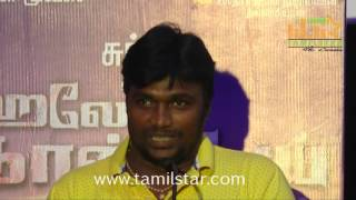Hello Naan Pei Pesuren Movie Press Meet Part 2