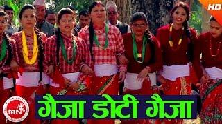 download lagu New Nepali Deuda Song  Gaija Doti Gaija - gratis
