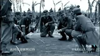 國民黨五大主力兴衰记 第5軍(上)