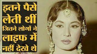 वो हीरोइन जिसके मेकअप रूम में पुरुषों का जाना सख़्त मना था । Meena Kumari Biography