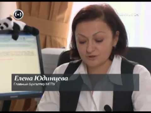Главный бухгалтер МГПУ  на канале «Москва-24»