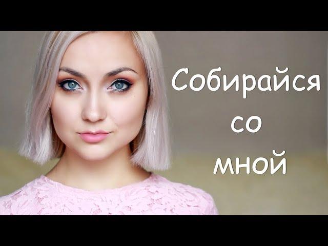 МАКИЯЖ из видео FIX PRICE | ВЕЧЕРНИЙ МАКИЯЖ для зелёных глаз