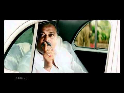Sathurangam Official Trailer