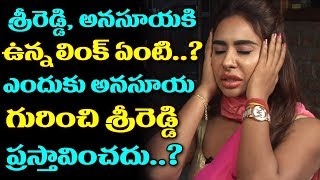 Sri Reddy About Jabardasth Anchor Anasuya | Sri Reddy Interview | Top Telugu Media