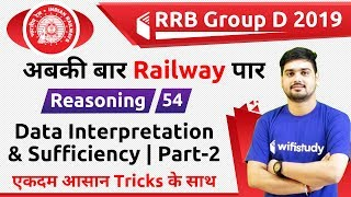 1:30 PM - RRB Group D 2019 | Reasoning by Hitesh Sir | Data Interpretation & Sufficiency (Part-2)