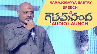 Ramajogayya Sastry Speech @ Goutham Nanda Audio Launch || Gopichand, Hansika, Catherine Tresa
