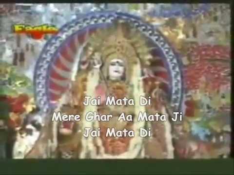 Mere Ghar Aa Mata Ji By Narender Chanchal