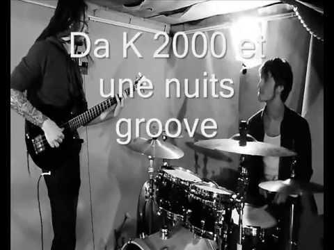 Groovy Aardvark - A Thousand Days Behind