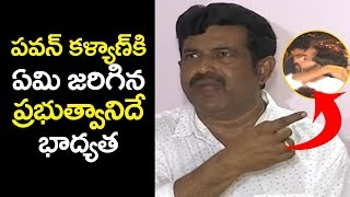 Janasena Party Press Meet Over Pawan Kalyan Security Issue | Janasena Parata Yatra
