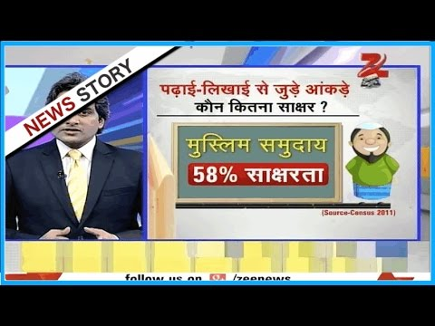 DNA: Analysis of literacy rate in India based on communities
