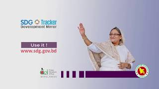 Launching of SDG Tracker - First in Bangladesh, First in the World!