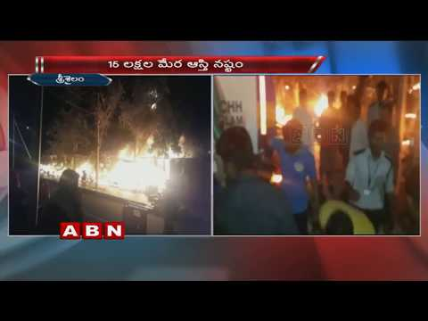 13 Shops Catches Fire Near Srisailam Temple | ABN Telugu