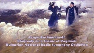 Sergei Rachmaninoff Rhapsody On A Theme Of Paganini